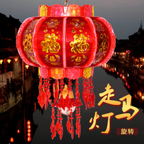 New Year led crystal rotating lantern Chinese red fu character Horse Lantern Spring Festival indoor balcony Outdoor decoration