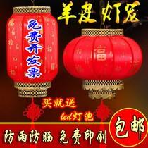 Antique pendaison de basane lanterne extérieure décoration melon d'hiver chinois étanche lanterne extérieure impression lanterne publicitaire personnalisé