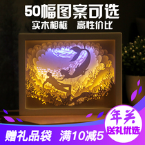 Seven-memory fish light and shadow paper carving lamp DIY material pack handmade 3D three-dimensional chattering table lamp sea Thief King overlay Shadow Lamp