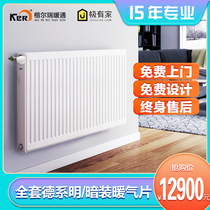 Chengdu new and old room bright and dark installation of heating pads home heating equipment plumbing wall-mounted boiler steel installation