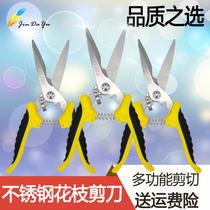 American imported stainless steel flower branches scissors trim flowers and seedlings potted scissors save effort garden shear pruning shears