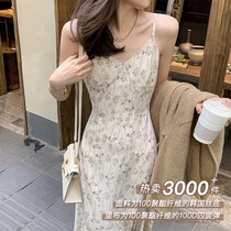(Hu Chuliang August Evening Feng) French flower suspender skirt spring and autumn new sexy long skirt women