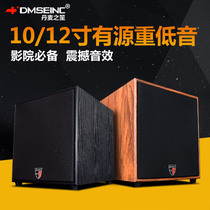 12-inch Active Subwoofer speaker in Danish Zhisheng Home Cinema 10-inch high-power overweight bass