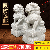 Stone Lion pair Watchman townhouse home white Jade stone lion a pair of door townhouse company Villa Decoration