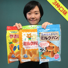 Japanese Baby Bread Supplementary Nutritional Snacks with Cakes No Baby Food Breakfast 1-2 Years Old 3
