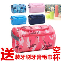 Washing Bag for Men and Women on Business Portable Waterproof Travel Goods Bag Set Camouflage Simple Cosmetic Bag Square Bag