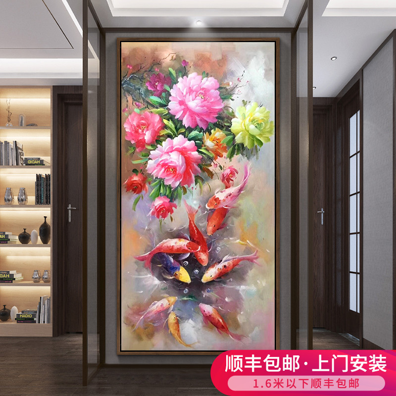 New Chinese-style hand-painted porch oil painting corridor hanging peony flower nine fish vertical plate decorative painting villa murals