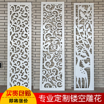 Manufacturers carved partition MDF hollow board flower lattice through the flower board ceiling background wall living room wood carving porch screen