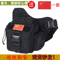 Outdoor Super Motorized saddle bag oblique satchel photo bag male and female single shoulder bag military fan pack SLR camera bag