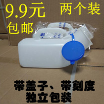 Mens urinal urinal old man home adult night pot with covered bedroom odor-proof urinal paralysed portable.