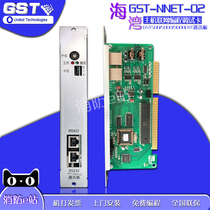 Bay gst-nnet-02 interface card online debugging programming card CRT Communication Board RS232 network card