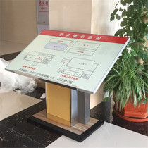 Floor standing guide table indicates the floor guide card department brand Total flat display horizontal index Table Guide card