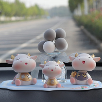 Shaking head baby calf car ornaments car lovely interior decoration products creative high-grade car control table female