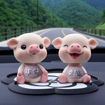 Zodiac pig safe car ornaments shaking head car car cute creative cartoon high-end decorations goddess models