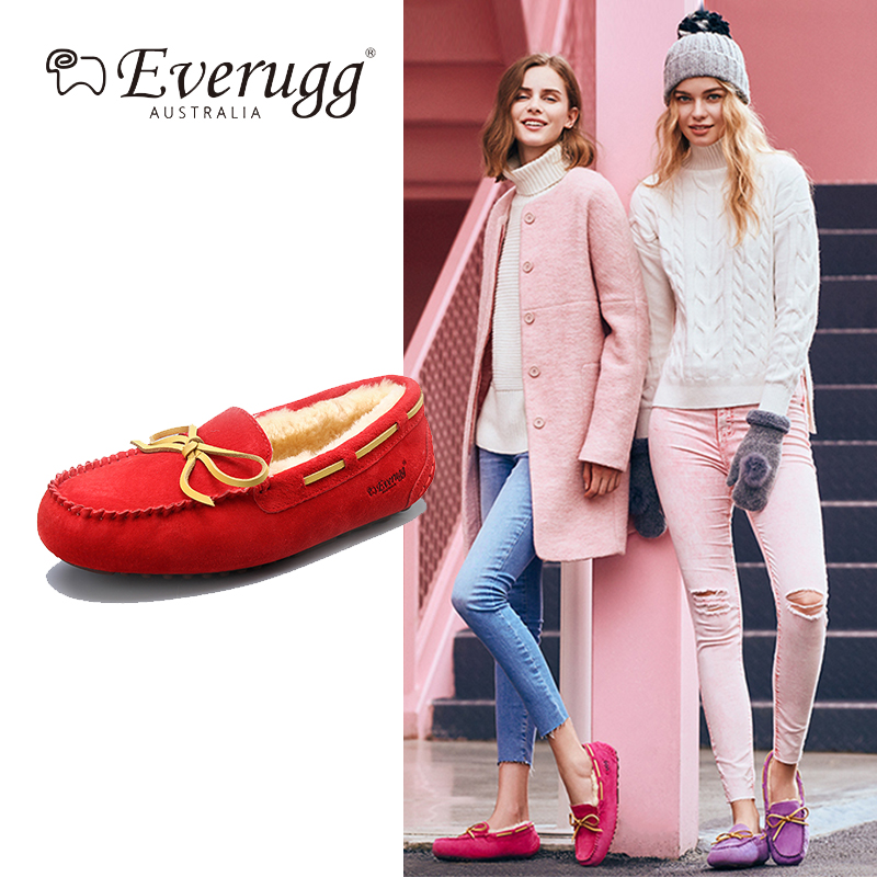 Everugg's New Bean Shoes, Women's Fur-in-One Snow Boots, Fashion Casual Shoes and Wool Shoes