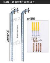 促销电热水器空心墙挂架折叠吊顶挂架热水器挂板空心墙热水器挂架
