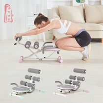 Lazy Abdominal Device Korean version of the waist machine sports device Home multifunctional fitness equipment abdominal machine skinny waist reduction belly