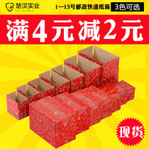 Special hard Courier Paper Box Postal box Wholesale custom three layers blank Red 5 6 7 10 11 12th