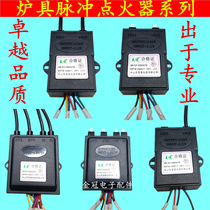 General gas furnace electronic pulse igniter gas furnace single furnace dual furnace 1.5V3V ignition box controller accessories