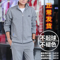 Sports suit men spring and autumn leisure Big Daddy dress middle-aged sports suit mens running sports suit