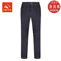 Polaris men's outdoor soft-shell pants keep warm and wind-proof mountain climbing hiking jeans AGPB21267