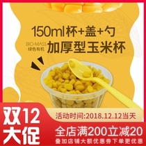 Corn cup disposable 150ml wholesale microwave oven thickened transparent cover plastic packed Soup Bowl cup pudding Cup