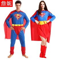 Halloween parent-child Cosplay party dress up as spring outing costume for men and women, Superman costume for men and women