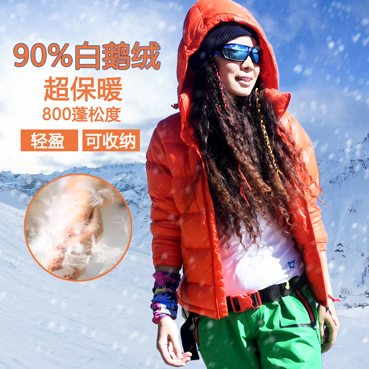 Beijing forest outdoor warm white goose down jacket can accept water-proof breathable cap for men and women [fitted version]