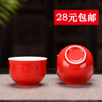 Red tea bowl red teacrum black teacrum tasting cup festive teacrum wedding toast cup kungfu tea set tea.