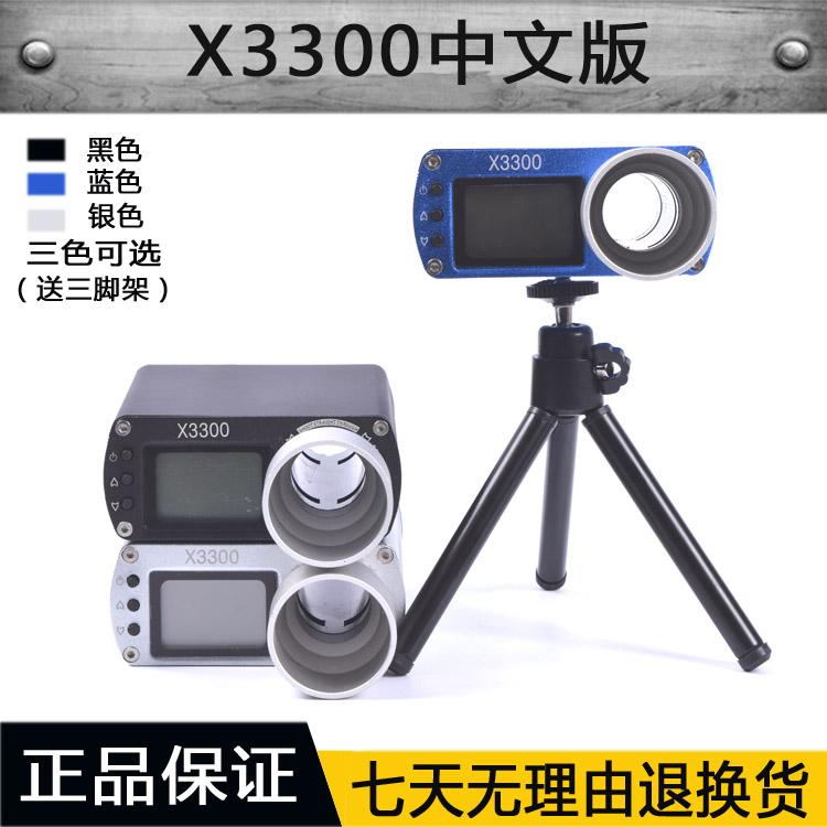 新款水弹X3300中文版高精度初速仪 测速器测速仪 非X3200 E9800