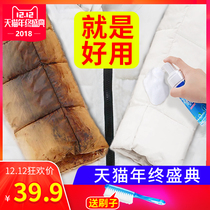 Jie Yi Jia down dry cleaning agent to stain Oracle cleaning clothes washable household spray white clothes cleaning