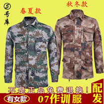 Uniformed mens and womens summer jungle camouflage suit mens desert for the training of military fans genuine Special forces uniform set