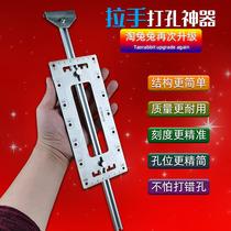 Woodworking wardrobe door handle Drilling mold installation artifact tool Stainless steel hardware multi-function handle locator