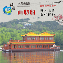 Wooden boat painting boat luxury dining boat sightseeing boat large water wood antique electric tour boat fiberglass boat