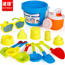 Jianxiong Children's Beach Toy Car Set Digging Sand Shovel Barrel Boys and Girls Playing Sand Cassia Tool