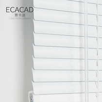 Aluminum alloy blinds blackout lift curtain home 100 pages curtain dressing room hole-free waterproof sun blind