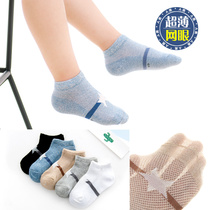 Summer shallow breathable thin boys girls baby socks
