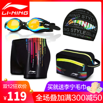 Li ning swimming pants mens flat angle shorts set fashion fast dry adult five-point swimsuit swimsuit seaside swimming Equipment