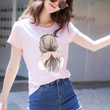 2 pieces of 59 yuan cotton short sleeve T-shirt for women 2019 new Korean version ins fashionable loose clothes half sleeve shirt summer dress