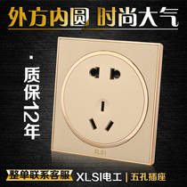 Type 86 champagne gold circular household socket panel, two-three sockets, five-hole 10A, five-hole power supply, concealed wall socket