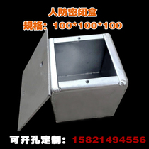 Civil defense closed Junction box 100*100*100 Metal protection record explosion-proof galvanized closed box opening custom-made