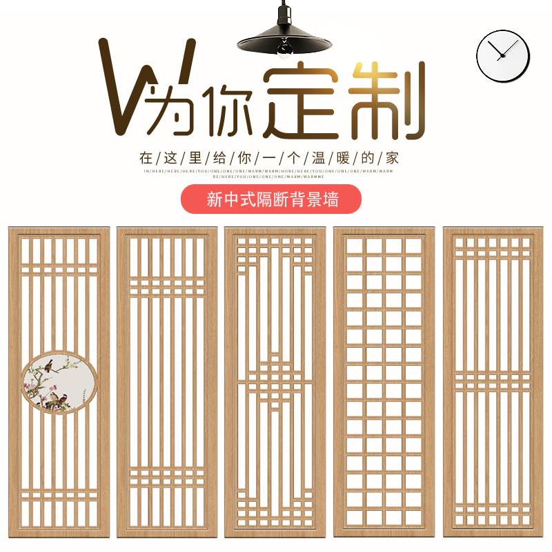 Dongyang wood carved solid wood flower grid hollow antique doors and windows cut off the new Chinese background wall carved ceiling decoration grille