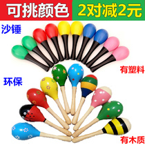 Plastic wooden sand hammer hand grip ringing rod baby early teach toys listening to vision visual training OLF Music