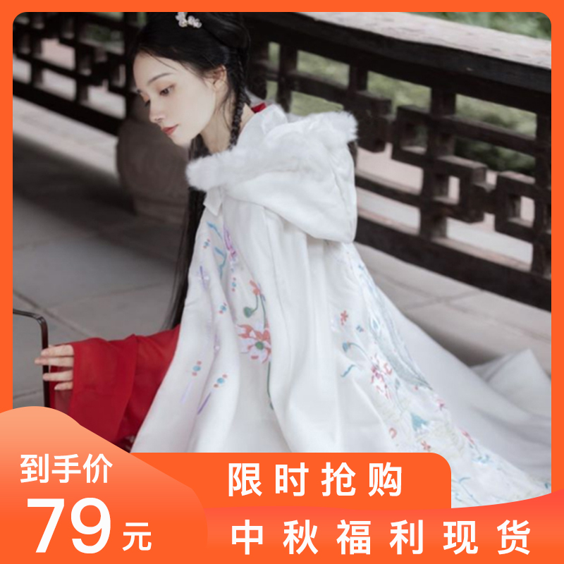 (Phoenix) original traditional Han clothing cloak heavy industrial cabbage embroidery plus velvet thick medium and long winter