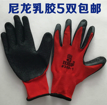 Labor protection Gloves wear-resistant plastic nylon foaming King Latex wrinkle semi-hanging dipping glue thickening breathable protective gloves