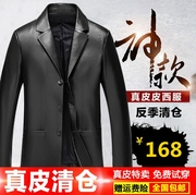 The spring and autumn new business casual men's leather leather Leather Jacket Mens Suit male slim skin set tide