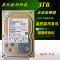 Authentic Hitachi 3tb hard drive 3T monitor hard drive SATA3 7200 rpm enterprise Hitachi 3t hard drive