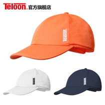Authentic Tianlong tennis hat ❤❤ summer thin sports cap hood breathable sunscreen male and female general cap