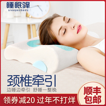 Sleep easy cervical traction pillow single neck care memory cotton pillow adult men and women Home slow rebound pillow core
