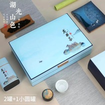 250g half catty Longjing gift box 500g a jin new drop plastic high-end gift box gift box box box